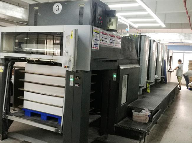 海德堡四开四色印刷机