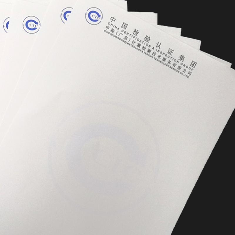 检测证书纸